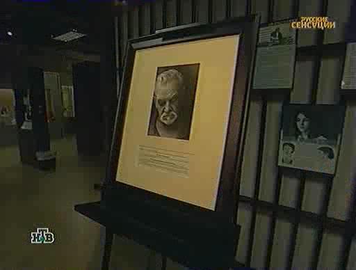 Русские сенсации - Исповедь Палача - Russkie sensacii - Ispoved Palacha
