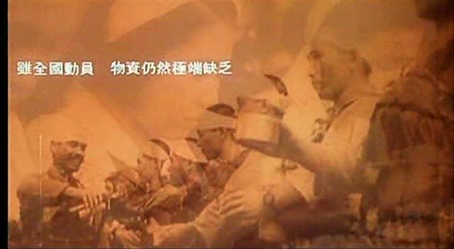 Человек за солнцем - Hei tai yang 731