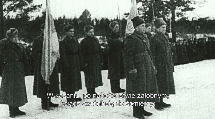 ������ - Katyn