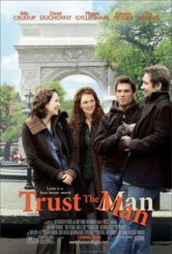 Доверься мужчине - Trust the Man