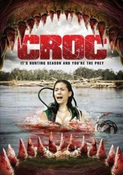 Крокодил - Croc