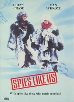 Шпионы как мы - Spies Like Us