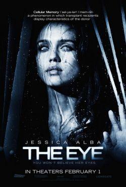 Глаз - The Eye