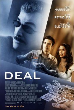 Игроки - Deal