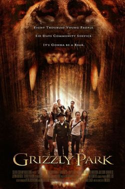 ������ ���� - Grizzly Park