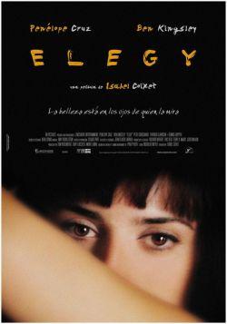 Элегия - Elegy