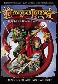 Драконы осенних сумерек - Dragonlance: Dragons of Autumn Twilight