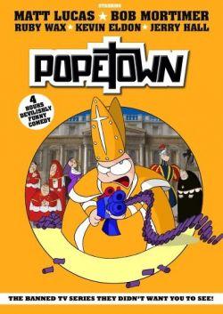 Папский городок - Popetown