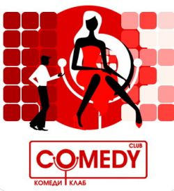 Comedy Club, Выпуск 134 - Camedy Club Vypusk 134