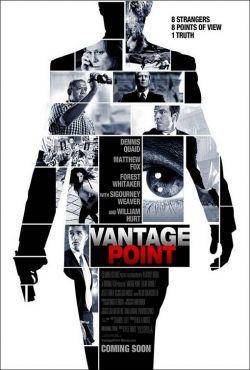 Точка обстрела - Vantage Point