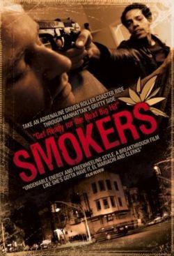 Курильщики - Smokers