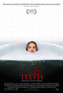 Зубы - Teeth