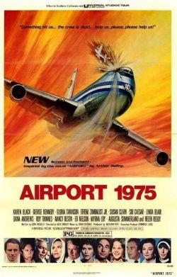 Аэропорт 1975 - Airport 1975