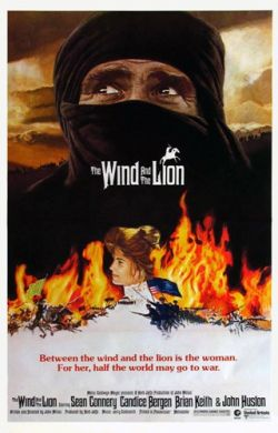 Ветер и лев - The Wind and the Lion