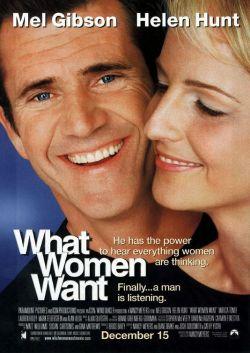 Чего хотят женщины - What Women Want