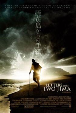 Письма с Иводзимы - Letters from Iwo Jima