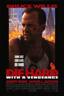 ������� ������ 3 - Die Hard: With a Vengeance