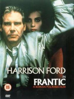 Неукротимый - Frantic