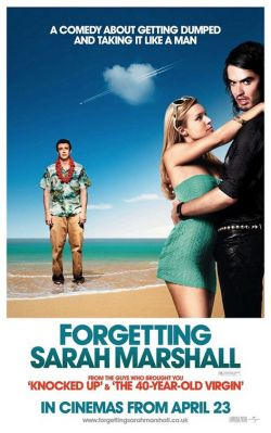 В пролете - Forgetting Sarah Marshall