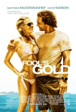 Золото дураков - Fools Gold