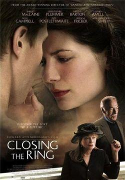 Замыкая круг - Closing the Ring