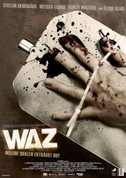 Waz: Камера пыток - Waz