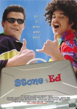 Раз придурок, два придурок - Stone $ Ed