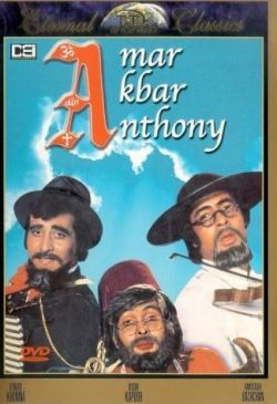 Амар,  Акбар, Антони - Amar Akbar Anthony