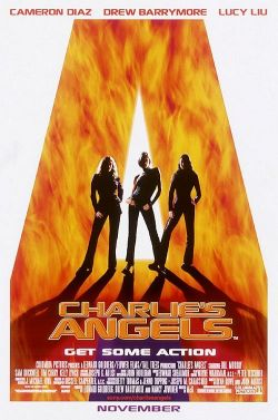 Ангелы Чарли - Charlies Angels