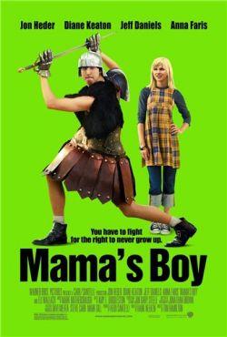 Маменькин сынок - Mamas Boy