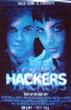 Хакеры - Hackers