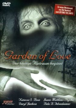 Сад любви - Garden of Love