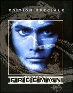 Плачущий убийца - Crying Freeman