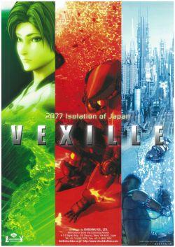 Агент Вексилл - Bekushiru: 2077 Nihon sakoku
