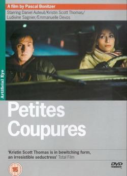 Знаки страсти - Petites coupures