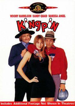 Заводила - Kingpin
