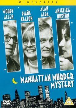Загадочное убийство в Манхэттэне - Manhattan Murder Mystery