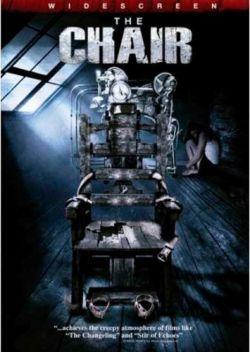 Стул - The Chair
