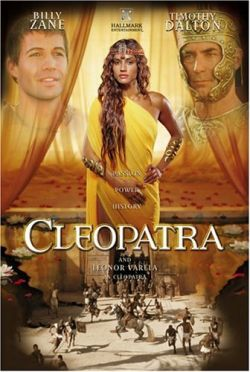 ��������� - Cleopatra