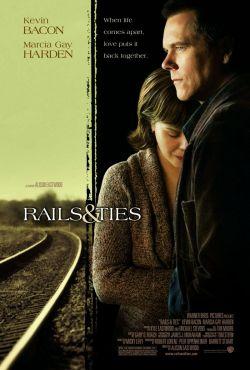 Пути и путы - Rails $ Ties