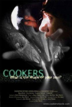 Призраки опиума - Cookers