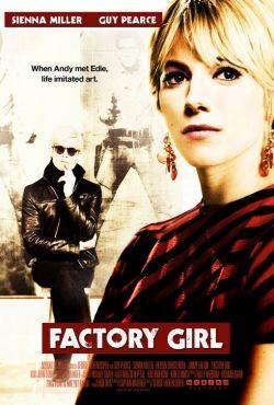 Я соблазнила Энди Уорхола - Factory Girl
