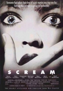 Крик - Scream
