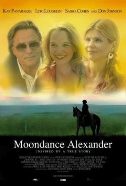 Мундэнс Александр - Moondance Alexander