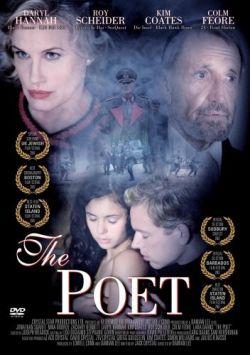 ������ �� ����� ������ - The Poet