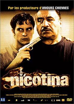 Никотин - Nicotina