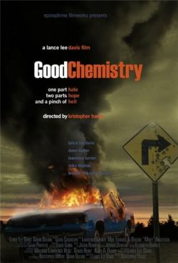 ������� ����� - Good Chemistry