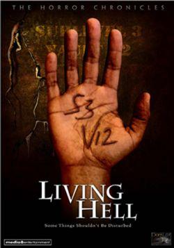 Оживший ад - Living Hell