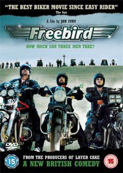 Свободная птица - Freebird
