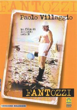 Фантоцци - Fantozzi